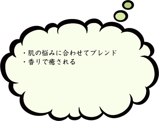 a_oil