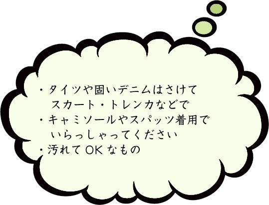 mudage_pop