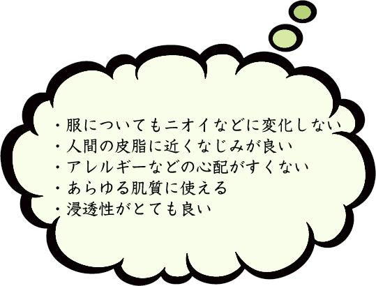 s_oil